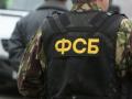 ФСБ заявила о задержании в Крыму очередных
