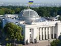 Геращенко обвинила правящее большинство в краже ряда законов