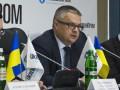В Укроборонпроме сообщили о строительстве патронного завода в этом году