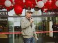 Ко Дню Киева открылся крупнейший торгово-развлекательный центр столицы