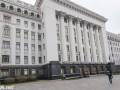 На Банковой обсудят нового лидера фракции БПП