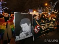Новая Газета: В центре Москвы проходит антифашистский марш