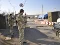 В Донецкой области закроют на три дня пункт пропуска