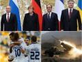 Итоги выходных: Нормандская четверка, победа Динамо и Счастье под атакой
