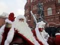 В Узбекистане Деда Мороза признали космическим пришельцем