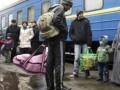 В Украине на железнодорожных вокзалах создали пункты оказания информпомощи беженцам из Крыма