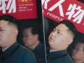КНДР: действия США поставили полуостров на грань ядерной войны
