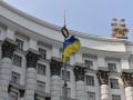 Кабмин начал набор чиновников с зарплатами от 50 тысяч