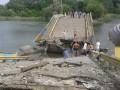 Боевики взорвали желто-синий мост в Донецкой области (фото)