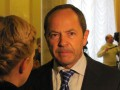 Партию регионов возглавит Тигипко – СМИ