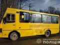 На Тернопольщине школьный автобус попал в смертельное ДТП