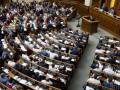 В КСУ направили закон о законодательной инициативе граждан