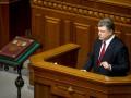 Порошенко: Мир в Донбассе не остановит военную угрозу