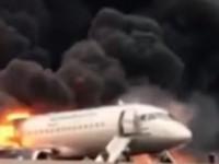 Украинка, которая должна была лететь на борту взорвавшегося самолета в Москве, чудом спаслась