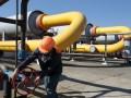 Украина начала получать газ из Норвегии