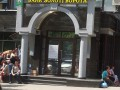 В банк Золотые ворота введена временная администрация