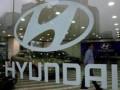 Hyundai не оправдал прогнозы аналитиков