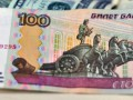 Российский рубль пробил очередное