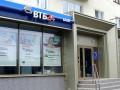 Банк ВТБ хочет продать украинскую