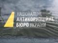 Нардеп готовит обращение в НАБУ из-за решения Кабмина о пошлинах для минудобрений из РФ