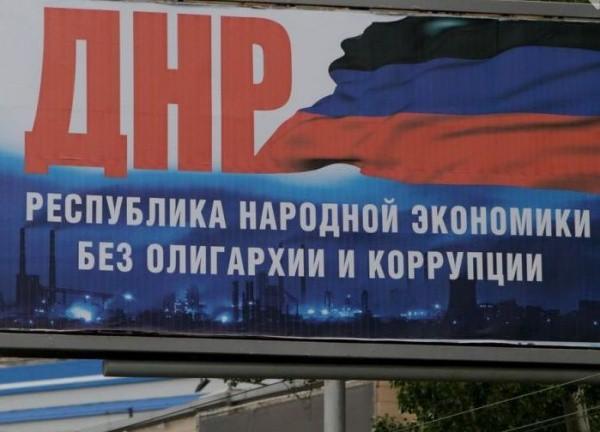 Налоговики ликвидировали крупный конвертцентр в Киеве с оборотом более четырех миллиардов гривен - Цензор.НЕТ 2180