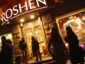 Итоги 3 мая: Доход Roshen, беседа Трампа с Путиным