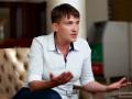 Савченко рассказала, когда жители Донбасса будут