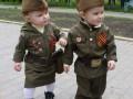 Нардепы предлагают присвоить детям Донбасса статус