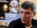 Немцов: Путин аннексировал Крым, а сейчас отдает китайцам Сибирь