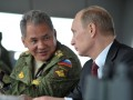 Министр обороны РФ Шойгу прибыл в оккупированный Крым