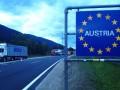 Австрия открыла границу с шестью странами