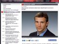 В сети запустили фейк о футболисте Шевченко, сделав из него посла