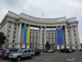 Итоги 12 декабря: Контрсанкции для России и отключение блока Ровенской АЭС