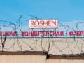 Грабеж: Со счетов фабрики Roshen в Липецке налоговики РФ сняли все деньги