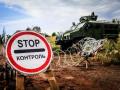 Россия в Минске блокировала разведение сил в Золотом и Петровском