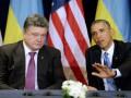 Отказ Обамы от вооружения Украины не окончательный - Пайетт