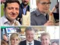 Кофе на АЗС: Кто из украинских политиков