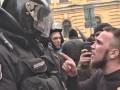 В Харькове возле Сбербанка произошли столкновения, есть пострадавшие