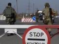 Из-за обстрелов боевиков снова закрыли пункт пропуска Марьинка
