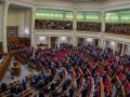 Рада приняла закон о ВСК по процедуре импичмента