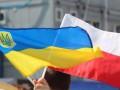 МИД: Киев настроен на конструктивный диалог с Польшей