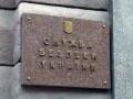 СБУ обнародовала изъятые советской цензурой письма солдат с фронта