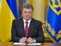 Президент Украины презентовал свой аккаунт в Instagram