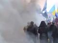 Файеры и дымовые шашки: в Киеве прошел марш Свободы