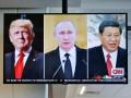 Россия и Китай готовы к войне с США, в случае вторжения в КНДР - СМИ