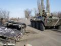 Накануне перемирия ВСУ понесли серьезные потери