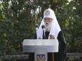 Часть приходов МП перейдет в Киевский патриархат - Филарет