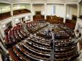 Верховная Рада провалила закон о медиации