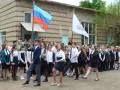 Последний звонок в ЛНР: как сепаратисты провожали выпускников