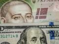 Стало известно, какие страны чаще всего переводят деньги в Украину